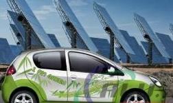 发力新能源汽车 国家电投改制方案或将出台