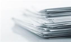 矿产品质量纳入党中央国务院文件