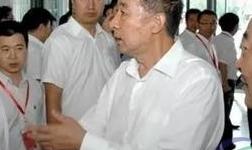 """王勇高度评价中国有色集团在""""一带一路""""建设中作出的积极贡献"""