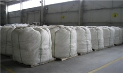 Hindalco计划将Odisha生产氧化铝部分外销