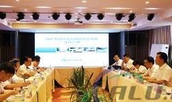 百矿集团与中色科技股份有限公司洽谈合作