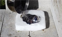 东铝熔铸二作业区完成真空铝液抬包技术改造