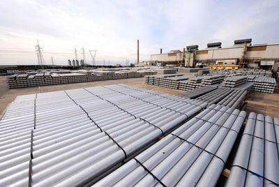 云铝股份分别以2亿元增资涌鑫铝业、润鑫铝业
