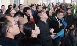 FBC2017-中国国际门窗幕墙博览会 活动一览
