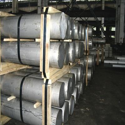华南铝:临近假期 铝棒铝锭两重天