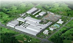 黄河鑫业公司成为青海省铝行业绿色工厂