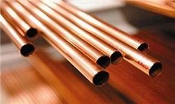 日本8月精炼铜出口量同比减少19.4%