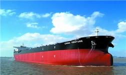 中国船舶、中船防务双双停牌 南船混改引发猜想
