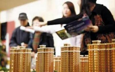 多地推出限售政策 9月房地产业PMI跌至荣枯线下方