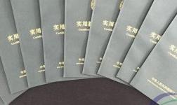 龙图自动化设备研发全自动喷淋涂装生产线,成功申请专利