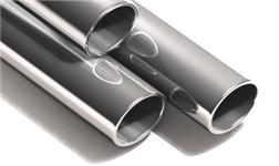 中国8月未锻轧铝及铝材出口量为41万吨