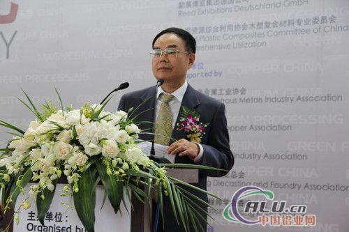 2011年上海鋁業展盛大開幕