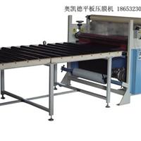 铝板覆膜机 铝板贴膜机