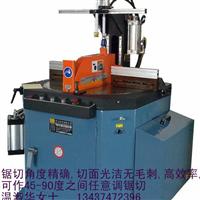 铝材切断机铝切机铝管切割机
