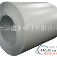 铝卷合金铝卷保温铝卷防锈铝卷