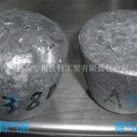 供应XPC60翻盖式铝液测氢仪