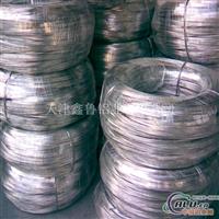 铝箔铝带铝线