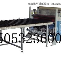 覆膜机 铝板覆膜机 不锈钢覆膜机
