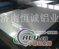 纯铝板 包管道用铝皮