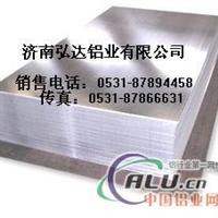 生产1060铝板