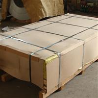 3系铝板铝卷3003、3004