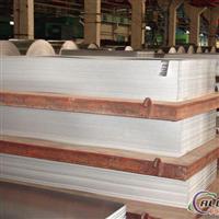 供应铝合金板5052铝板