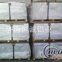 厂家大量供应铝阴极板