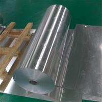 供应高质量小铝卷生产厂家