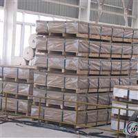 江苏徐州铝板、合金铝板生产厂家