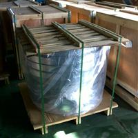 江苏徐州铝带 铝卷