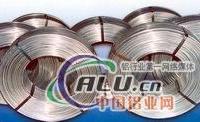 徐州铝带卷生产厂家 价格