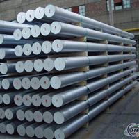 2024铝棒1060铝棒合金铝棒材