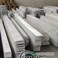 铝板、铝合金中厚板、铝排
