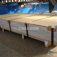 铝板徐州1050、1060、1100铝板价格