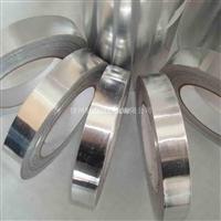 铝带V供应各种宽度分条铝带 价格