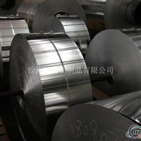 铝带加工铝带规格 徐州铝带生产