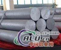 天津大直径合金铝棒6061T6