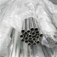 空心铝管厚壁铝管环保合金铝管