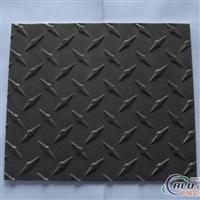 厂家供应波纹铝板、橘皮花纹铝板、防滑铝板、花纹铝板