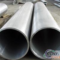 6061厚壁铝管6061铝管规格