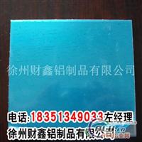 徐州铝板生产厂家 1060铝板
