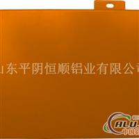 涂层合金铝卷板,铝镁锰铝卷板,幕墙彩涂铝镁锰合金铝板