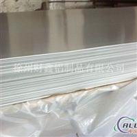 铝板加工 钣金加工 铝型材加工