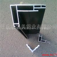 LXD灯箱铝型材