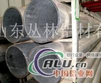 直径573mmx10mm铝管现货 18605453303