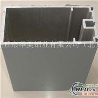 幕墙铝合金型材
