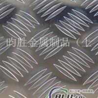现货5052花纹铝板5052合金铝板