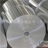 铝棒 铝板 铝条 铝线条 铝圆管