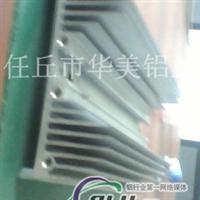 锯切各种铝型材  深加工铝合金型材