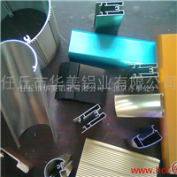 6063铝型材